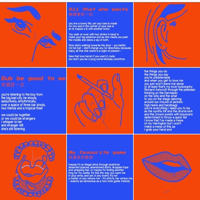 90s singles night poems and illustrations on touchpaperlit instagram