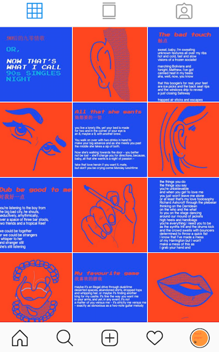 complete 90s SINGLES NIGHT poetry and illustration instagram grid